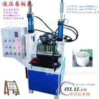 低价供应自动卷板机、自动卷圆机