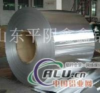 0.6mm防銹鋁卷