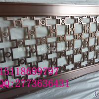 红古铜大型铝板雕刻镂空背景墙