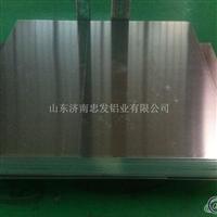 北京铝单板铝幕墙.
