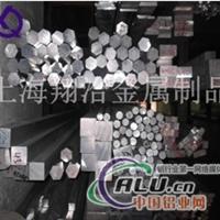 3004铝合金板价格 3004铝板厂家