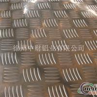 大五条花纹铝板生产厂家