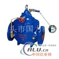 水利控制遙控浮球閥