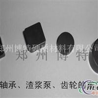 數控銑削發動機缸蓋氮化硼刀頭