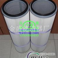 除尘设备除尘滤筒-铝粉专用