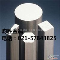 6061六角铝棒对角60mm