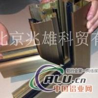铝型材仿古铜加工挤压模具加工