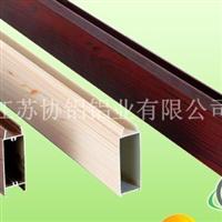 80TT斷橋隔熱鋁型材