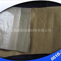 铝材包装纸不锈钢包装纸平纹编织布复合纸