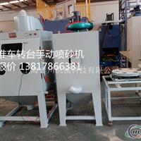 国家ISO9001认证自动化喷砂机