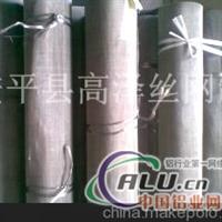 17丝50目铁铬铝网耐高温网