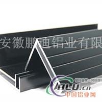 光伏太阳能边框铝合金安徽厂家