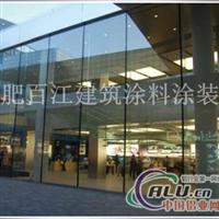 合肥玻璃幕墙(铝型材)合肥120系列玻璃幕墙厂家公司目录