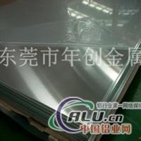 7075T651铝锌合金氧化板