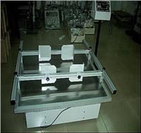 包装运输振动台