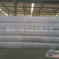 哪兒生產合金鋁板