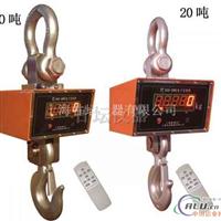 电子吊秤ocs30吨_铝管计重电子秤