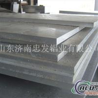 5083合金铝板.