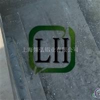 AlMg5Cr材料状态 铝板AlMg5Cr