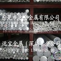 國產<em>鋁</em><em>棒</em>6061t651
