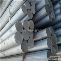 优质2A80铝板抗疲劳强度2A80铝棒