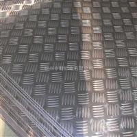 哪兒生產防滑鋁板