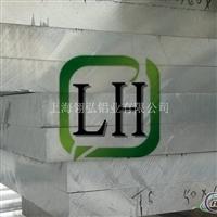 AlMg0.7Si材质价格 耐磨 铝板