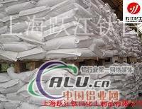 专业生产活性氧化铝
