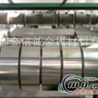 1070铝带,2011铝带、2014铝带规格