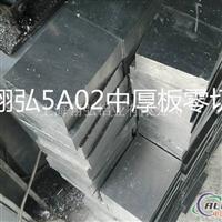 AlMg5Cr防锈合金 耐腐蚀AlMg5Cr