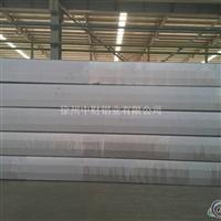 哪儿生产超厚铝板
