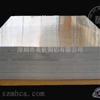 超硬航空铝7050铝板 美航特供