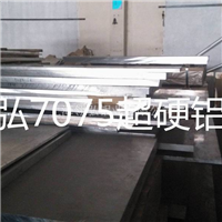 AlMg1SiPb氧化材质 铝板幕墙供应