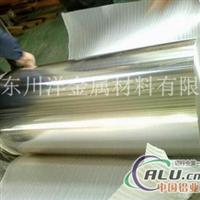 日本1100纯铝箔销售