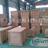 铝铁硅合金箔 进口8系合金铝箔