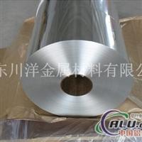 5056H18铝箔 铝镁合金箔销售