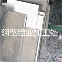 合金AlSiMgMn零售 铝板AlSiMgMn
