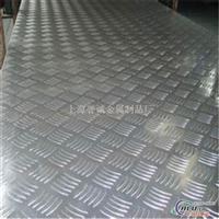 花纹铝板5052铝板【长宽切割】5052槽铝