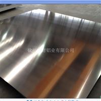 哪儿生产1900宽铝板
