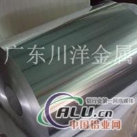 铝镁合金箔 广东5系铝箔销售