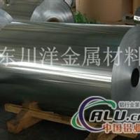 铝镁硅合金箔 6系氧化性铝箔销售