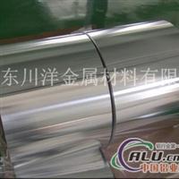 H18铝箔 硬态铝箔 硬态铝合金箔