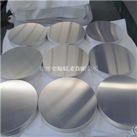 哪兒生產鋁圓片
