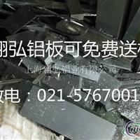 AlSiMgMn性质合铝 AlSiMgMn价格