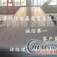 5052合金铝板『厂家』铝合金板直销