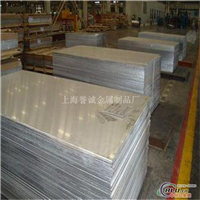 7A04铝板表面光洁 7075超厚铝板