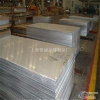 7A04铝板外面灼烁 7075超厚铝板