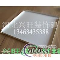 600mm×600mm冲孔铝天花板、铝方板