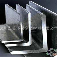 供应6061角铝,角铝规格,角铝价格