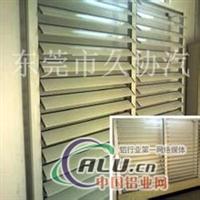 供应铝合金百叶窗专用铝合金油漆